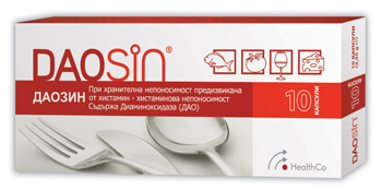 Daosin-box21.jpg